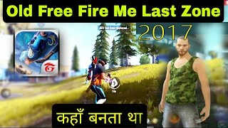 Old Free Fire Vs New Free Fire Last Zone 🤨 #shorts #freefire #shortsvideo | Sher Dil Gamerz