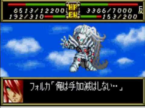 スーパーロボット大戦OG外伝 コウタ Gコンパチブルカイザー技集posted by ei1na23m