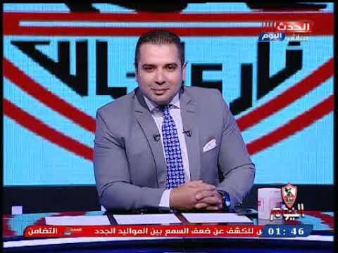 المداخلة الكاملة |مرتضي منصور يفتح ع الرابع ويوجه رسائل نارية للخطيب بعد تأهل الزمالك لنهائي الكأس