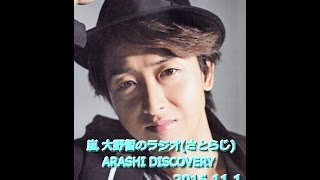 ご覧いただきましてありがとうございます。 今日のARASHI DISCOVERYです...