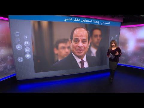 السيسي عن سد النهضة: -مصر عرت كتفها ودخلنا فقرا مائيا-  - نشر قبل 2 ساعة