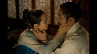Jo Yeo Jeong Jo Eun-Ji (The Concubine 후궁: 제왕의 첩后…