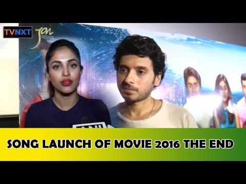 '2016 The End' Movie Song Launch | Kiku Sharda, Divyanshu Sharma | TVNXT Bollywood