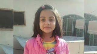 باكستان تبدأ محاكمة قاتل ومغتصب الطفلة زينب