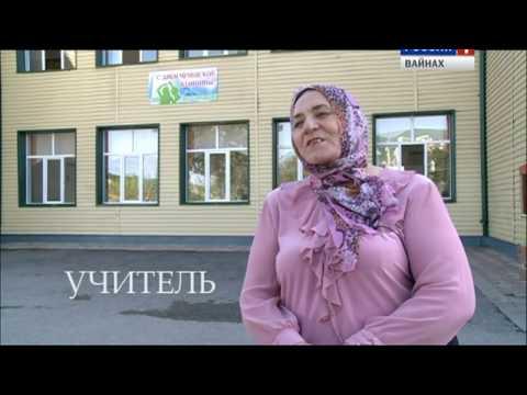 С днем рождения мой город (Милана Алисханова) - Чечня