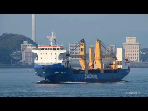 BBC PEARL - BBC Chartering heavy lift ship