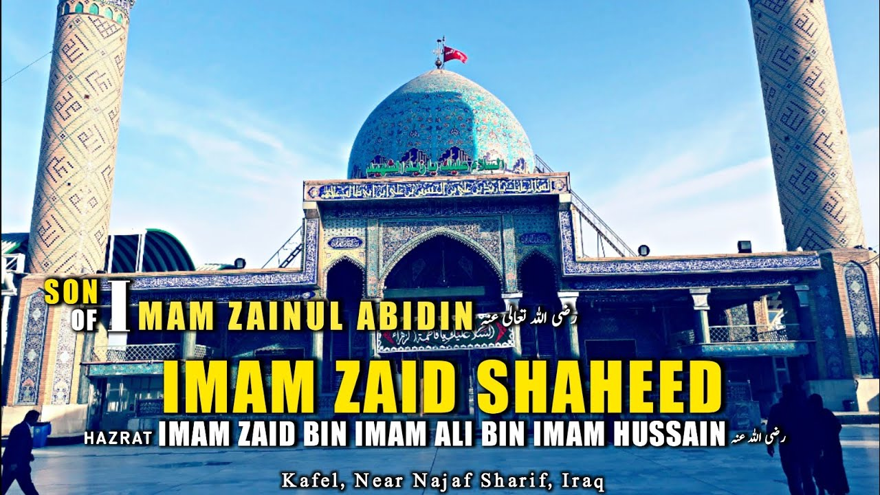 Image result for Hazrat Zaid Bin Imam Zain ul Abideen AS