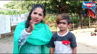 Download Khandesh Ki Padosan BBC - Khandesh Ki Comedy -  Malegoan Comedy   - Indian Comedy MP3 song and Music Video