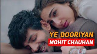Ye Dooriyan ( Lyrics ) - Love Aaj kal 2 (2020) Infinity D Song l Please Headphone Use l By VLC MUSIC