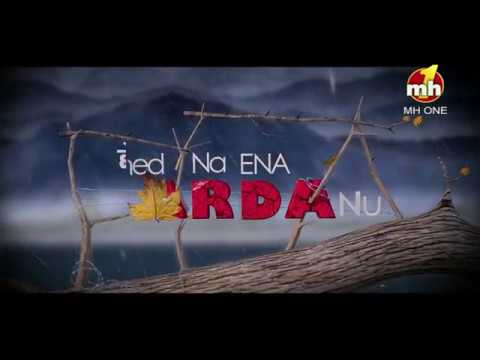 CHED NA ENA DARDA NU COMMING SOON PROMO IN PUNJABI