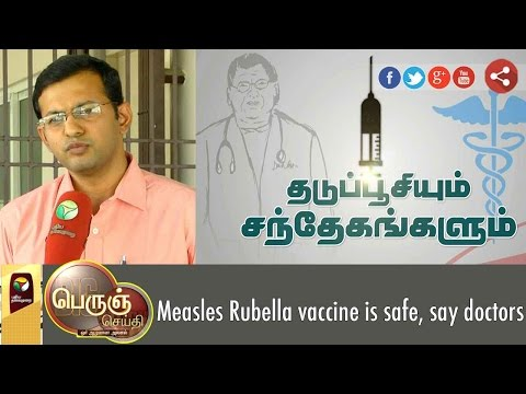 Measles Rubella vaccine is safe, say doctors