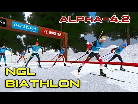 NGL BIATHLON Обзор ALPHA-4.2