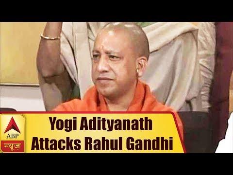Karnataka Elections: Yogi Says Whenever Nation Faces Crisis, Rahul Ji Runs Away To Italy | ABP News