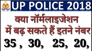 Second Result  Normalization up police 2018