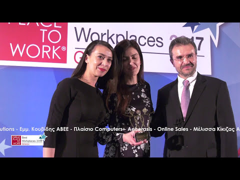 Best Workplaces 2017 Award Event Highlights