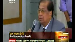 Hassan Ahamed Kiron - ROUND TABLE ON BANGLADESH-INDAI RELATION   CHANNEL 71
