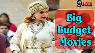 Top 4 Big Budgets Upcoming Bollywood Movies of 2018 |