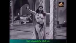 يامدلع ياحلو موسيقار الأزمان فريد الأطرش פריד אל אטרש