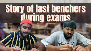 Story of last benchers during exams | Kannada | Raghu vine store | Deepak sharma