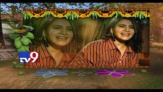 Samantha's  Rangasthalam dialogue delivery || Watch on Ugadi! - TV9