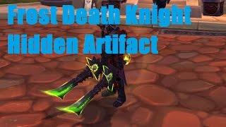 Hidden Artifact Appearance: Frost Death Knight (Legion 7.1)