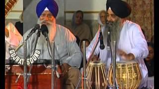 Singh Sahib Prof. Darshan Singh Ji Khalsa - Asa Di War (Vol. 3) - Asa DI War (Vol. 1 To 25)