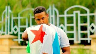MUSTAFE DIRIDHABA | HEESTII DJIBOUTI | Official Music Video 2020