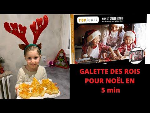 en-5-min-:-recette-galette-des-rois-facile-et-rapide-un-jeu-d'enfant-pour-noël-forme-sapin,-étoile.