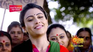 Gangster Ganga | Episodic Promo 1