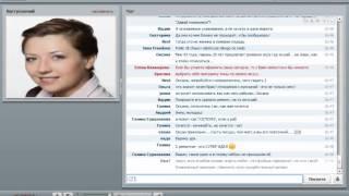 Анна Лукьянова, Эксперт по «Арс Аманди» («Искусство любить»). Арт-директор тренингового центра «Мириум»....