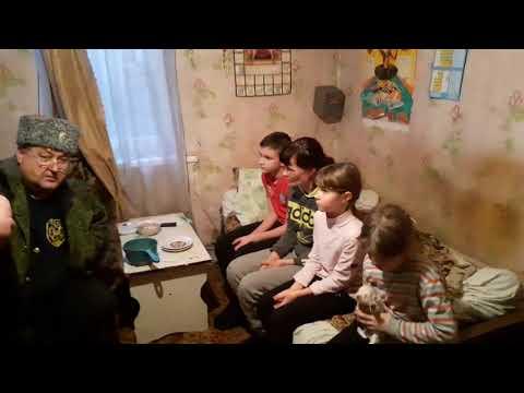 Помощь в переселении многодетной семье пгт Зайцево ДНР из зоны обстрелов.