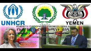 Ethiopian (Oromo) Community in Yemen, Sana`a.