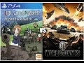 What Can WGCB Learn From A Garupan Game?