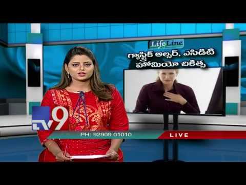 acidity-and-gastric-problems-homeopathic-treatment-lifeline-tv9