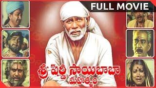 Sri Shirdi Sai Baba Mahatyam Telugu Full Length Movie || Vijayachander, Chandra Mohan, Anjali Devi