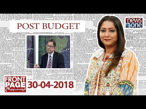 Front Page | 30-April-2018 | News One