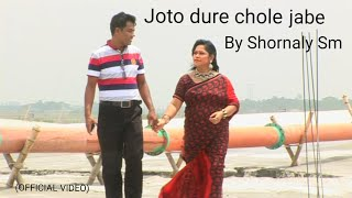 joto dure chole jabe orginal song by shornaly