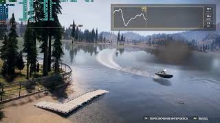 Far Cry 5 FPS Benchmark RAM 3200 18 18 18 41 720p ultra