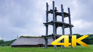 Sannai-Maruyama - Aomori - 国指定特別史跡 三内丸山遺跡 - 4K Ultra HD