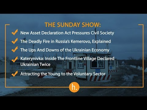 The Sunday Show: Asset Declarations, The Kemerovo Fire, Doing Business in Ukraine