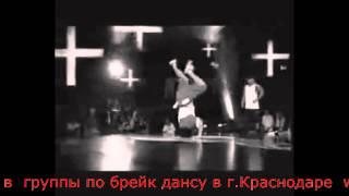 брейк данс видео уроки для начинающих девочек(http://www.dans-pozitiv.ru/ Break-dance или b-boing — уличный танец, одно из течений хип-хоп культуры. ФС-Позитив проводит набор..., 2015-09-11T06:54:36.000Z)