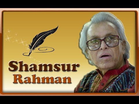 Bengali Poet Shamsur Rahman Short Biography | Great Life Stories