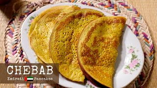 Chebab | Emirati Pancakes | Al Fanar Restaurant