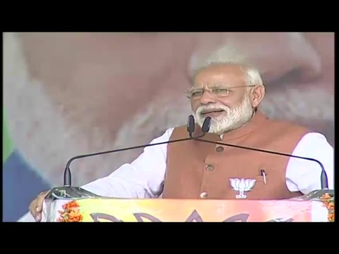 PM Shri Narendra Modi addresses at public meeting in Rudrapur, Uttarakhand : 28.03.2019 Mp3