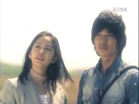 won bin and kim tae hee dating