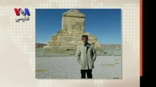 حمید بقایی از کجا آمده است؟