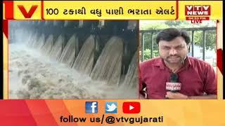 15th August terrorist attacks Alert Gujarat Vadodara Ahmedabad rajkot surat