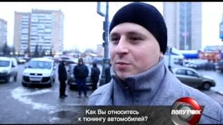 """Попутчик - Тюнинг-шоу """"SEMA"""""""