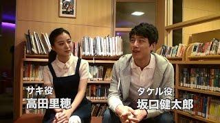 「夜空。feat.ハジ→」8月12日より先行フル配信START! 【DLはこちら】ht...