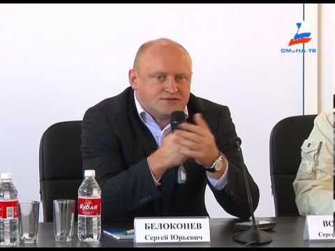 Встреча участников конгресса с руководителем Федерального агентства по делам молодежи С. Белоконевым
